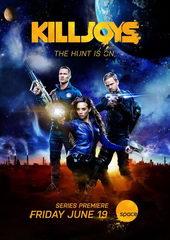 Постер к сериалу Киллджойс (2015)