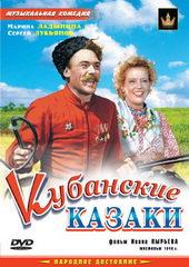 советские фильмы 50 х годов список