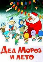 новогодние мультики сборник советских мультфильмов
