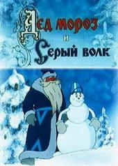 новогодние мультики советские