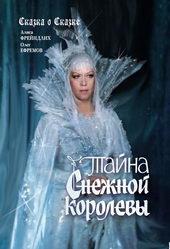 самые лучшие советские новогодние фильмы