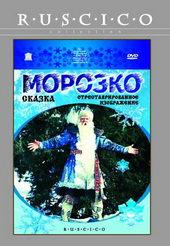 новогодние фильмы советские комедии