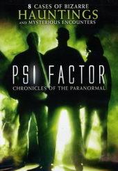 Постер к сериалу Пси Фактор: Хроники паранормальных явлений (1996)