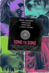 Песня за песней (2017)