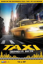 Постер к сериалу Такси: Южный Бруклин (2014)