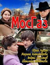 русские детективные криминальные интересные сериалы