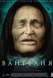 русские мистические сериалы список лучших сериалов