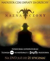 Плакат к сериалу Меченый (2009)