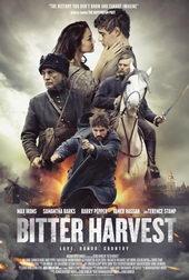 Плакат к фильму Урожай дьявола (2017)