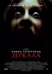 самые жуткие фильмы ужасов в мире список