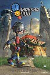 плакат к мультфильму Пиноккио 3000 (2004)