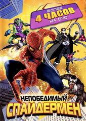 полнометражные мультфильмы про супергероев