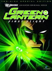 плакат к мультфильму Зеленый Фонарь: Первый полет(2009)