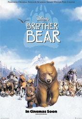 плакат к мультику Братец медвежонок (2003)