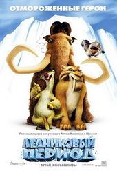 мультфильмы про животных дисней
