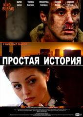 фильмы про войну 2017 года новинки русские