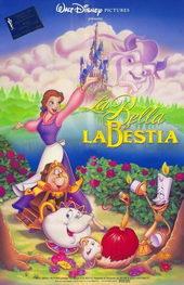афиша к мультфильму Красавица и чудовище(1991)