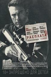 интересные фильмы с захватывающим сюжетом российские