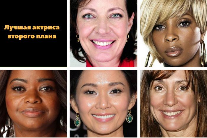 актрисы второго плана золотого глобуса 2018
