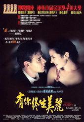 Игры разума(2002)