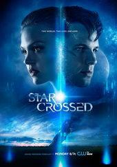 Под несчастливой звездой (2014)