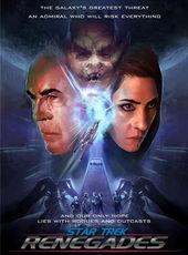 плакат к сериалу Стар трек: Отступники (2015)