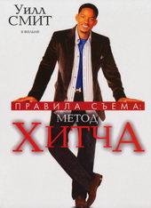 фильмы 2005 2010
