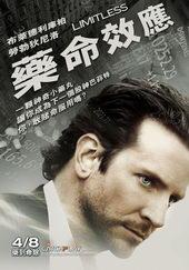 плакат к фильму Область тьмы (2011)