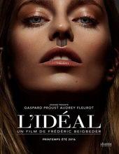 Идеаль (2017)