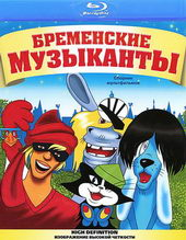 мультфильмы сказки для детей русские советские