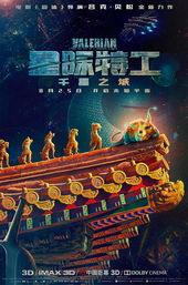 плакат к фильму Валериан и Город тысячи планет (2017)
