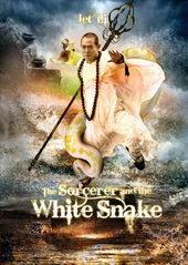 постер к фильму Чародей и Белая змея (2011)