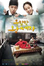 постер к сериалу Принц с чердака (2012)