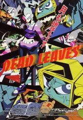 плакат к мультфильму Мертвые листья: Звездная тюряга (2004)