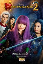 плакат к фильму Наследники 2 (2017)