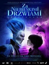 постер к фильму За синими дверями (2016)