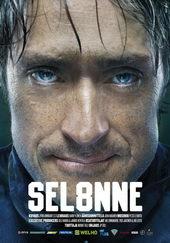 Селянне (2013)