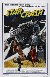 постер к фильму Столкновение звезд (1978)