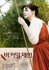 афиша к фильму Джейн Остин (2007)