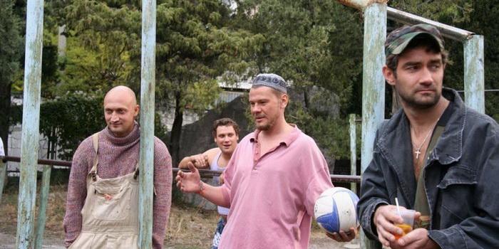 персонажи из фильма Дикари (2006)