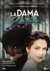 плакат к сериалу Дама под вуалью (2015)