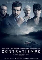 афиша к фильму Исчезнувший (2018)
