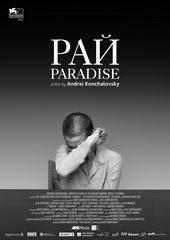постер к фильму Рай (2017)