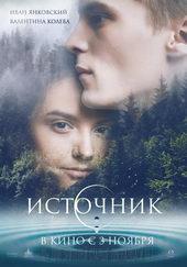 русские фильмы 2017 года которые уже вышли