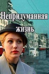 хорошие российские сериалы 2015 2017 которые стоит посмотреть