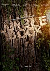 плакат к фильму Маугли (2018)
