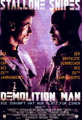 постер к фильму Разрушитель (1993)