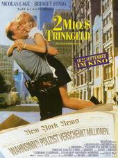 афиша к фильму Счастливый случай (1994)