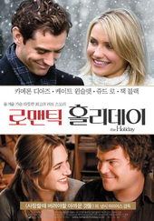 лучшие фильмы про любовь зарубежные популярные