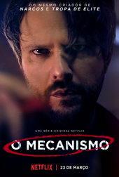 постер к сериалу Механизм (2018)
